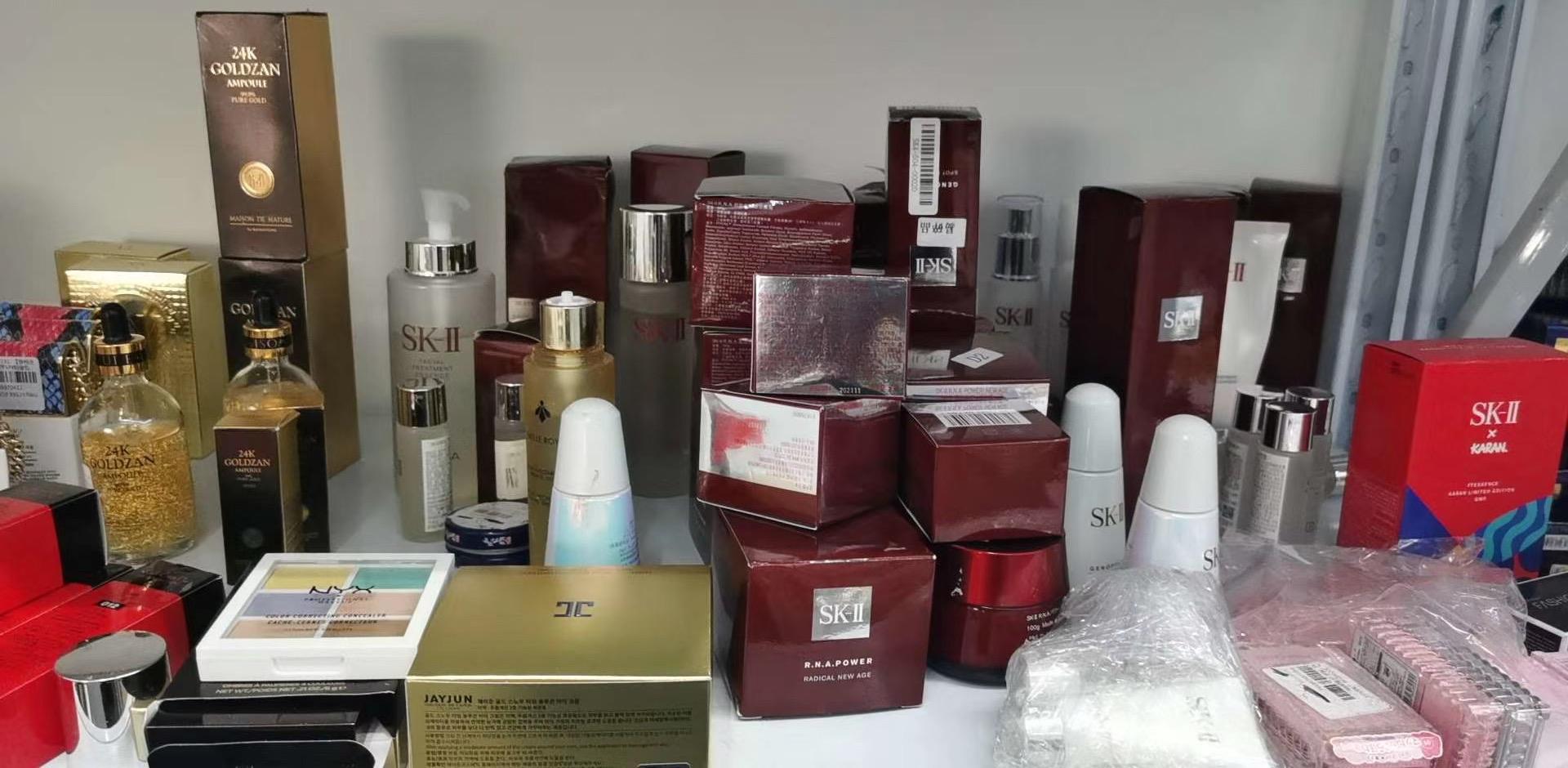 化妝品及相關美容產品